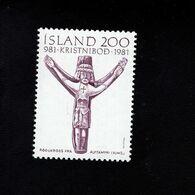 1052174707 SCOTT 549 POSTFRIS (XX) MINT NEVER HINGED EINWANDFREI  - CHRISTIAN MISSIONAREY WORK IN ICELAND MILLENNIUM - 1944-... Repubblica
