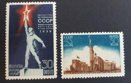 Russia, Soviet Union, 1939 Mnh - 1923-1991 USSR