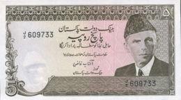 Ref. 605-1004 - BIN PAKISTAN . 1986. 5 PAKISTANI RUPEES 1986. 5 RUPEES PAKISTAN 1986 - Pakistan