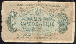Ref. 4606-5109 - BIN UKRAINE . 1918. UKRAINE 25 KARBOVANTSIV 1918 - Ucraina
