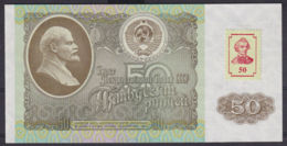 Ref. 5354-5859 - BIN MOLDOVA . 1961. TRANSDNESTRIA 50 RUBLES 1961/1994 - Moldavie