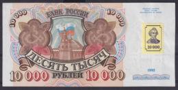 Ref. 5359-5864 - BIN MOLDOVA . 1992. TRANSNISTRIA 1992 10000 RUBLES - Moldavie