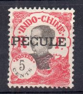 !!! FISCAL D'INDOCHINE PECULE N°3 NEUF SANS GOMME - Autres