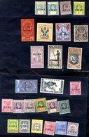 BRITISH COMMONWEALTH SPECIMEN OVERPRINTS Range On Stock Cards Of 60 Stamps. Highlights Incl. Gibraltar 1912-24 £1 (SG.85 - Non Classés