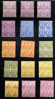 INDIA, BURMA & PAKISTAN Duplicated M & U Ranges In Four Stock Books. Noted - India 1911-22 Wmk Single Star Set Up To 12a - Timbres
