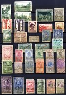 PHILATELIC MISCELLANY 1000+ Oddities, Revenues, Christmas Seals, Locals, Facsimiles, Back Of The Book. - Timbres