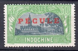 !!! FISCAL D'INDOCHINE PECULE N°11b SURCHARGE LARGE NEUF SANS GOMME - Autres