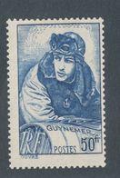 FRANCE - N° 461 NEUF* AVEC CHARNIERE - 1940 - France