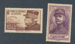 FRANCE - N° 454/55 NEUFS* AVEC CHARNIERE - 1940 - France
