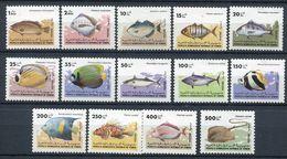 Yemen  Du Sud      Poissons      289E/289T ** - Poissons