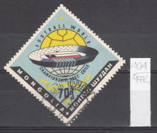 97K404 / 1962 - Michel Nr. 294 Used ( O ) Stadium Soccer Calcio Football Fussball World Cup - Chile , Mongolia Mongolie - 1962 – Chili