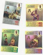 Brunei 2008, 40th Anniversary Of The Coronation Og Negara Brunei Darressalam, MNH Stamps Set - Brunei (1984-...)
