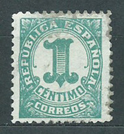 Espa�a Variedades 1933 Edifil 677dp (*) Mng Dt� 11 - Plaatfouten & Curiosa