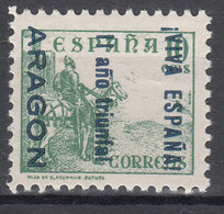 Locales Patri�ticos Zaragoza 1937 Edifil 44 ** Mnh - Emissions Nationalistes