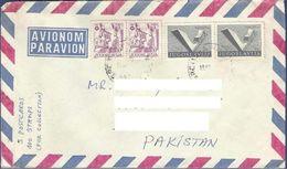 YUGOSLAVIA POSTAL USED AIRMAIL COVER TO PAKISTAN - Poste Aérienne