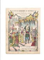 TSAR NICOLAS II Couronnement Du Sacre Didactique Protège-cahier Couverture 220 X 175 Bien 3 Scans RARE - Book Covers