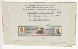 Used Postal Stationery Inland Letter, 'Wear Helmet, Care Life' Health, Protect Head Injury, Motorbike, Transport, - Other