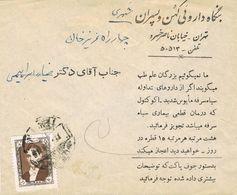 37127. Carta TEHERAN (Iran) 1957. Stamp Sha Persia - Iran
