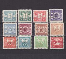 PARAGUAY 1931, Sc #C56-C73, Part Set, MH - Paraguay