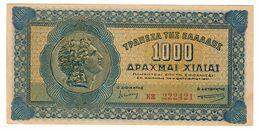 GREECE1000DRACHMAI01/08/1941P117AUNCBack Title On White Background - 117B.CV. - Griekenland