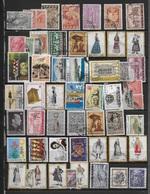 GRECE LOT 55 TIMBRES DIFFERENTS OBLITERES VOIR SUR LA PHOTO - Collections