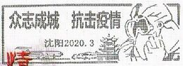 This Cover Is Stamped With China Shenyang Post Office. Designed A COVID-19 Special Postal Slogan Chop. - China