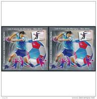 #           Oo  Yvert N° 27 - 4 Jours Marigny 2015 - Handball - Neuf**  Luxe  OO - CNEP