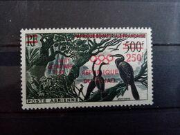 TCHAD. 1960. Poste Aérienne N° 1 .NEUF++ Côte Yvert 12,50 € - Chad (1960-...)