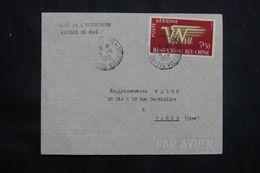 VIETNAM - Enveloppe Commerciale De Hué En 1952 Pour La France - L 65924 - Viêt-Nam