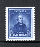748 MNH 1947 - Wereldfestival Voor Film En Schone Kunsten - Belgio