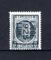 PRE126B MNH** 1925 - LIEGE 1925 LUIK - Typografisch 1922-31 (Houyoux)