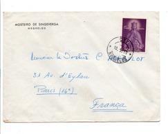 PORTUGAL SEUL SUR LETTRE POUR LA FRANCE 1958 - 1910-... Republik