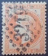R1286/229 - NAP. III Lauré N°31b  GC 3219 : ROUEN - VARIETE ➤➤➤ Fond Du Médaillon Ligné Verticalement Derrière L'effigie - 1863-1870 Napoleone III Con Gli Allori