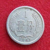 China 1 Fen 1961 Y# 1  Chine - China