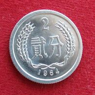 China 2 Fen 1964 Y# 2 *V2 Chine - China