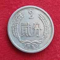 China 2 Fen 1956 Y# 2 *V2 Chine - China