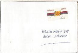 CC CON ATM LOGO CORREOS - 1931-Hoy: 2ª República - ... Juan Carlos I