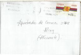 CC CON ATM LOGO CORREOS MAT MAIRENA DEL ALJARAFE SEVILLA - 1931-Hoy: 2ª República - ... Juan Carlos I