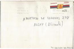 CC CON ATM LOGO CORREOS MAT MORON DE LA FRONTERA CADIZ - 1931-Hoy: 2ª República - ... Juan Carlos I
