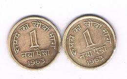 1 PAI 2X 1963   INDIA /5937/ - India