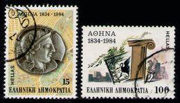 GREECE 1984 - Set Used - Oblitérés