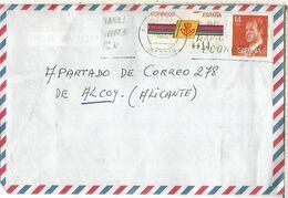 CC CON ATM LOGO CORREOS MADRID - 1931-Hoy: 2ª República - ... Juan Carlos I