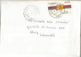 CC CON ATM LOGO CORREOS LAS NORIAS DE DAZA ALMERIA - 1931-Hoy: 2ª República - ... Juan Carlos I