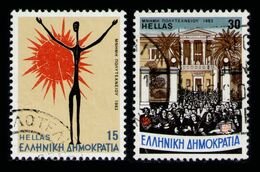GREECE 1983 - Set Used - Oblitérés