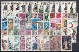 ESPAÑA 1968 Nº 1839/1897 AÑO COMPLETO CON TRAJES USADO 59 SELLOS - Full Years