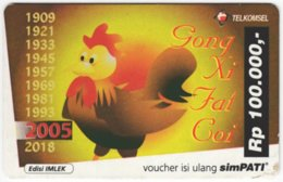 INDONESIA A-472 Prepaid SimPATI - Cartoon, Animal, Cock - Used - Indonesia