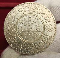 Marruecos Morocco 10 Dirhams / 1 Rial - Yusuf 1331 (1913) Y# 33 Plata - Maroc