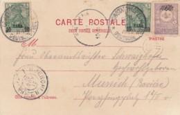Deutsches Reich Turkey Postkarte 1902 - Bureau: Turquie