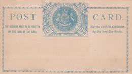 Australia New South Wales Postcard 1888 - 1850-1906 New South Wales