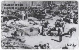 KUWAIT A-323 Chip Comm. - Photography, Historic Scene - 39KWTE - Used - Kuwait